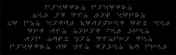 Рунический шрифт