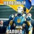 Аватар пользователя Александр Фурсов
